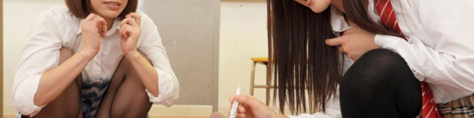 3 - Japanese schoolgirls teasing teacher