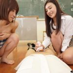 5 - Japanese vr schoolgirl handjob dirty panties
