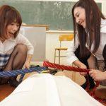 schoolgirls teasing teacher's cock vr porn