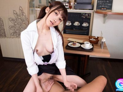 Japanese cafe girl nubile tits fucking vr